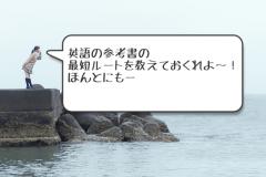 早稲田大卒、津田ちゃんマンが提案するレベル別合格最短ルート英語編(基礎から早慶レベルまで)