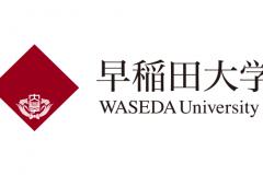 早稲田大学に簡単に入学できる方法を調べてみた。