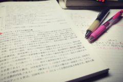 慶應文学部に合格!日本史学習のコツ