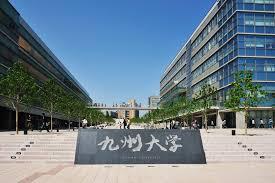 九州大学 2016年