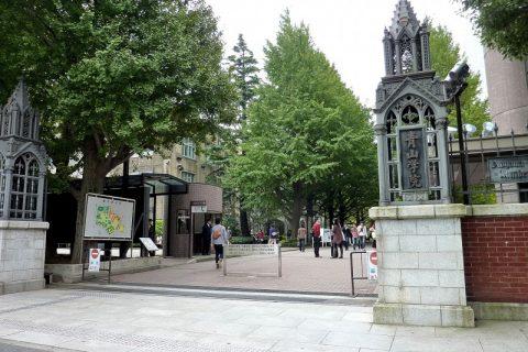 青山学院大学 2016年