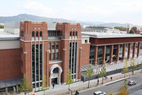 関西大学 政策創造学部 入試科目