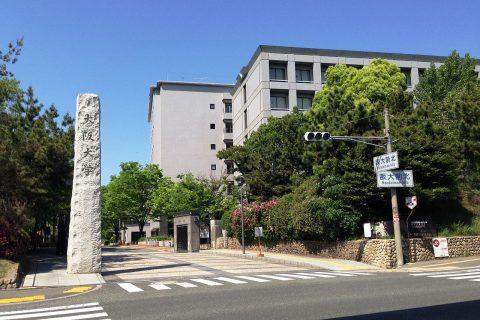 大阪大学 入試情報 2021年
